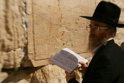 Jewish man at Wailing Wall
